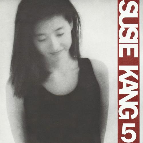 Kang Susie (Kang Soo Jee) – SUSIE KANG 5