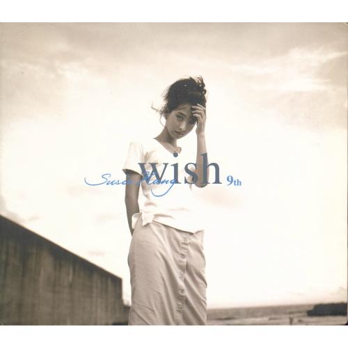 Kang Susie (Kang Soo Jee) – Wish