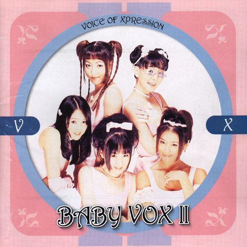Baby Vox Ⅱ 앨범이미지