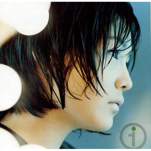 Seo Jin Young – First