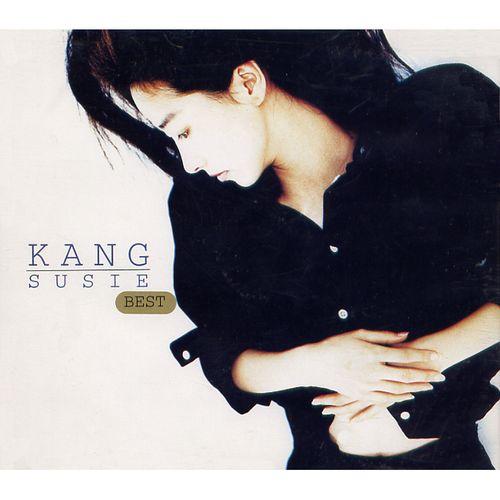 Kang Susie (Kang Soo Jee) – Kang Susie Best