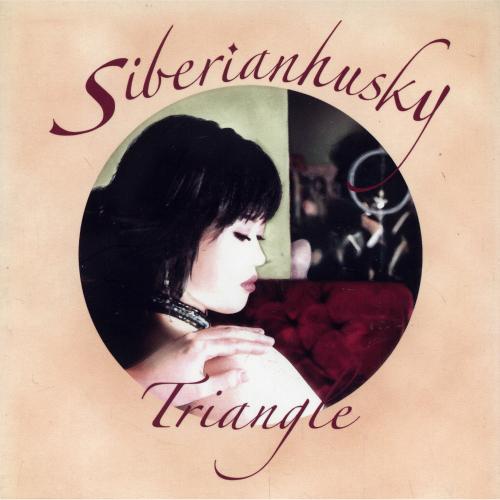 [EP] Siberian Husky – Tri-Angle