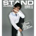 Stand Alone - 페이지 이동