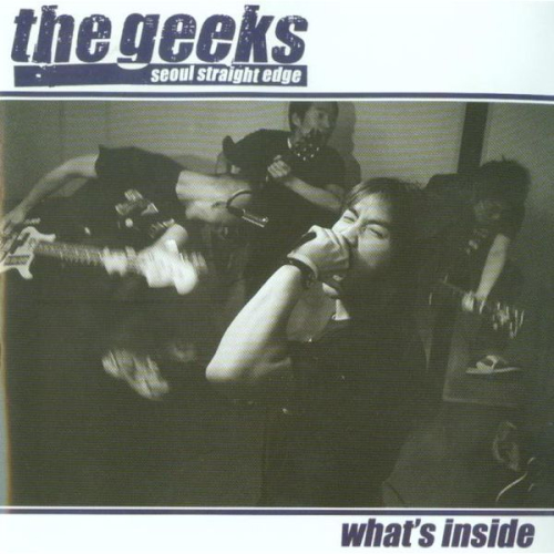 [EP] The Geeks – What's Inside