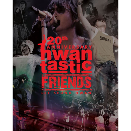Various Artists – Lee Seung Hwan – Hwantastic Friends : 20th Anniversary