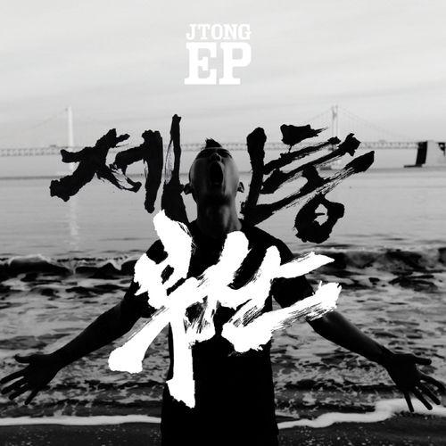 JTONG – Busan – EP