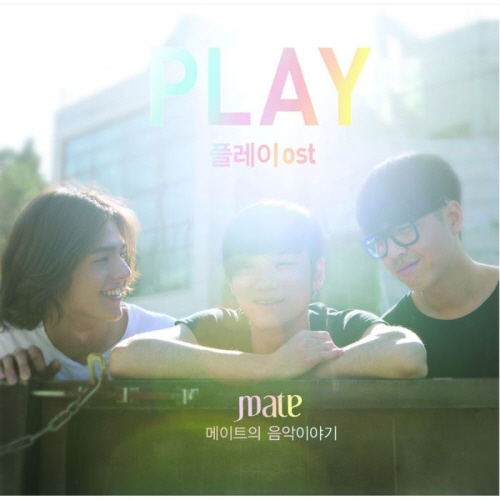 MATE – Play OST