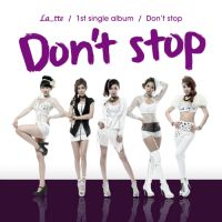 Don`t Stop 앨범 이미지