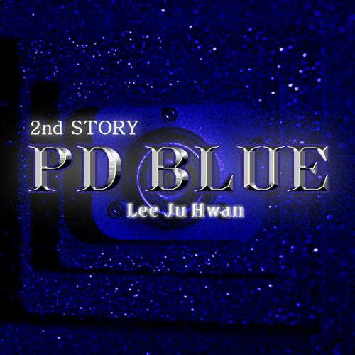 Pd Blue – 끝도 없이 Part 2