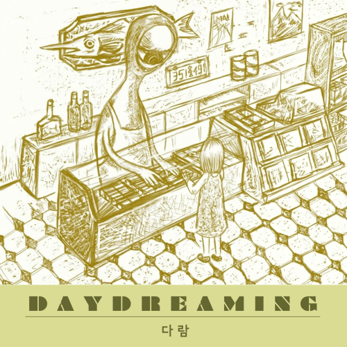 [Single] Daram – Daydreaming