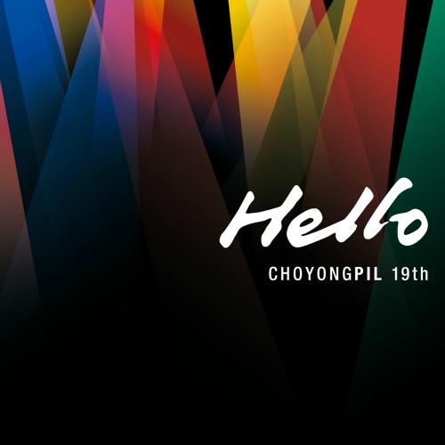 Cho Yong Pil – Hello (ITUNES MATCH AAC M4A)