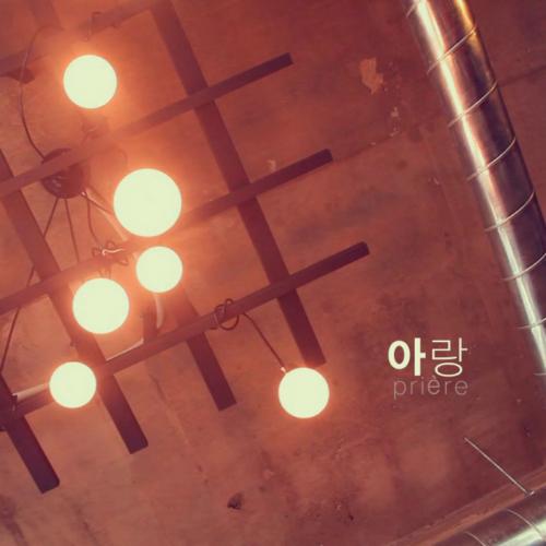 [EP] Arang – PriÈRe