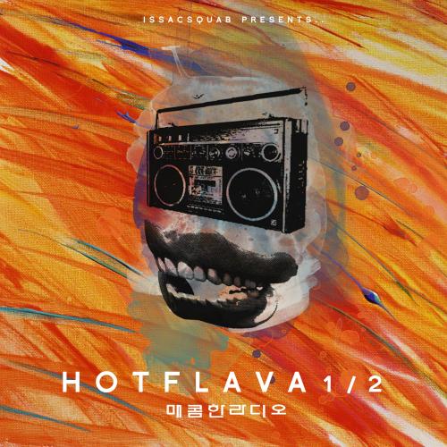 [EP] Issac Squab – Hotspicyradio : HOTFLAVA (1/2)