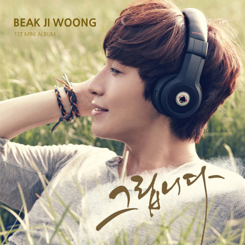 [EP] BAEK JI WOONG – I Miss You (1st Mini Album)