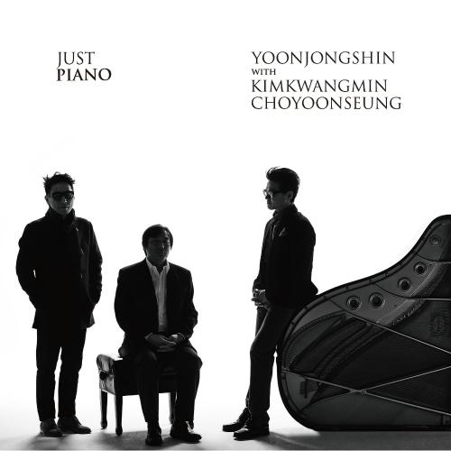 Yoon Jong Shin – Just Piano
