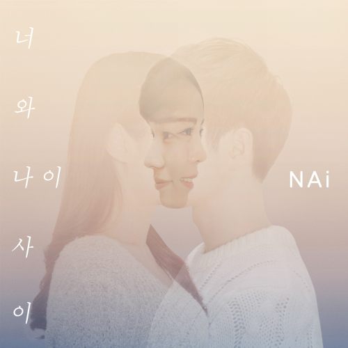 [EP] NAi – Between