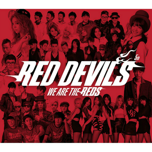 Various Artists – Red Devil 5th `We are the Reds`