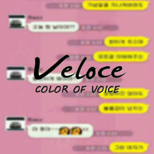 [EP] Veloce – Color Of Voice