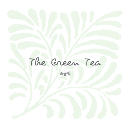 [EP] The Green Tea – Little By Little