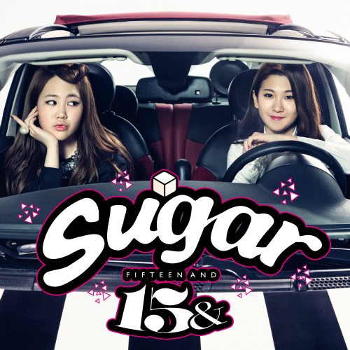 15& – Vol.1 Sugar (FLAC + ITUNES PLUS AAC M4A)
