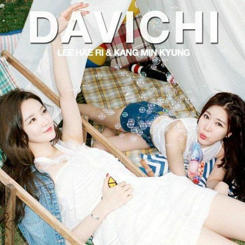 Davichi – 6.7 – EP