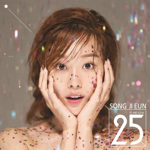 [EP] Song Ji Eun (SECRET) – 25 (FLAC + ITUNES PLUS AAC M4A)