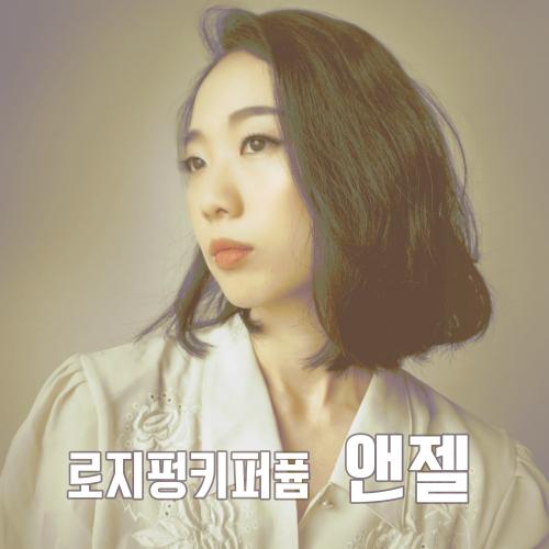 [Single] RossyPP – Angel