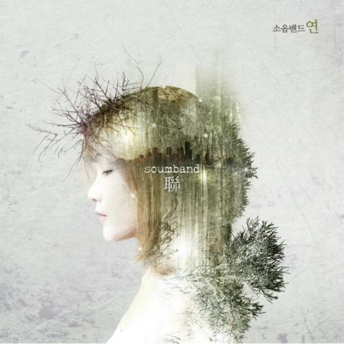[EP] SOUMBAND – 연