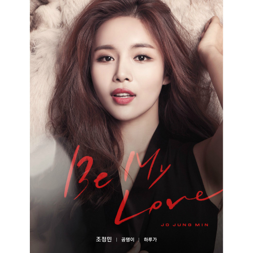 Jo Jung Min – Be My Love – EP