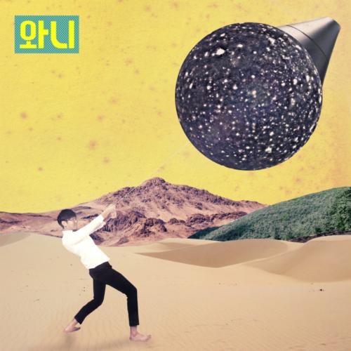 [Single] WANI – Sweet Dream