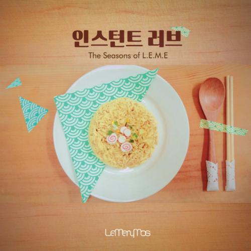 [Single] LE_MeryMos – The Seasons Of L.E.M.E – Summer