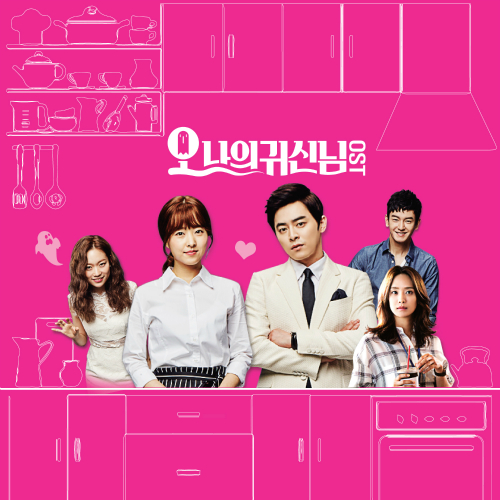 Oh My Ghost OST (Full OST Album) - Various Artists K2Ost free mp3 download korean song kpop kdrama ost lyric 320 kbps
