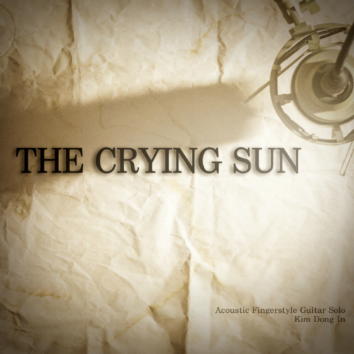 [EP] Kim Dong In – The Crying Sun