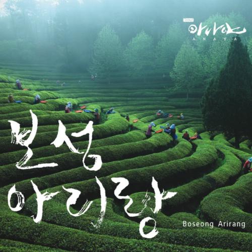 [Single] ANAYA – Boseong Arirang