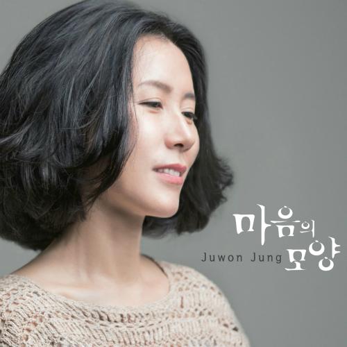 Juwon Jung – Shape of the Heart