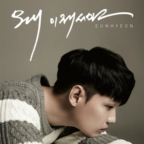 [Single] EUNHYEON – Why Only Now
