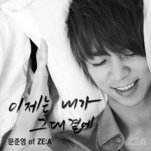우리집 꿀단지 OST Part.12 앨범이미지
