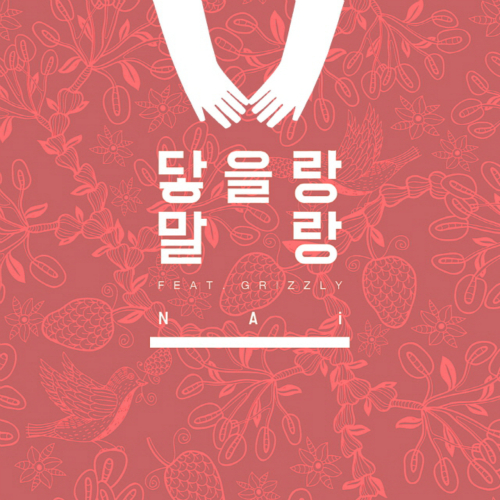 [Single] NAi – B Ma Girl (feat. Grizzly)