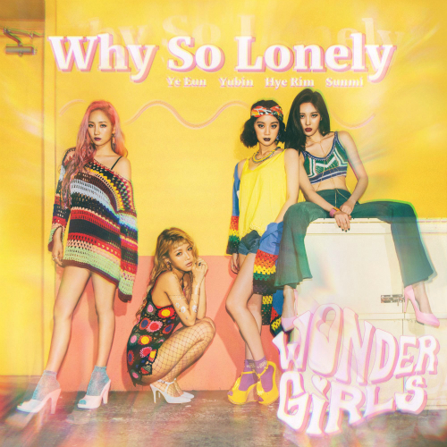 Why So Lonely - 페이지 이동