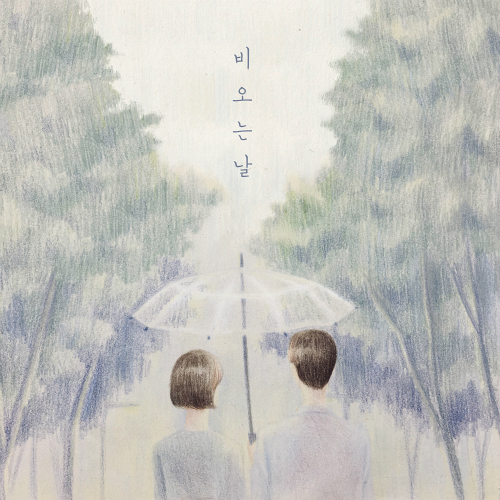 [Single] Yu Soliy – Rainy Day