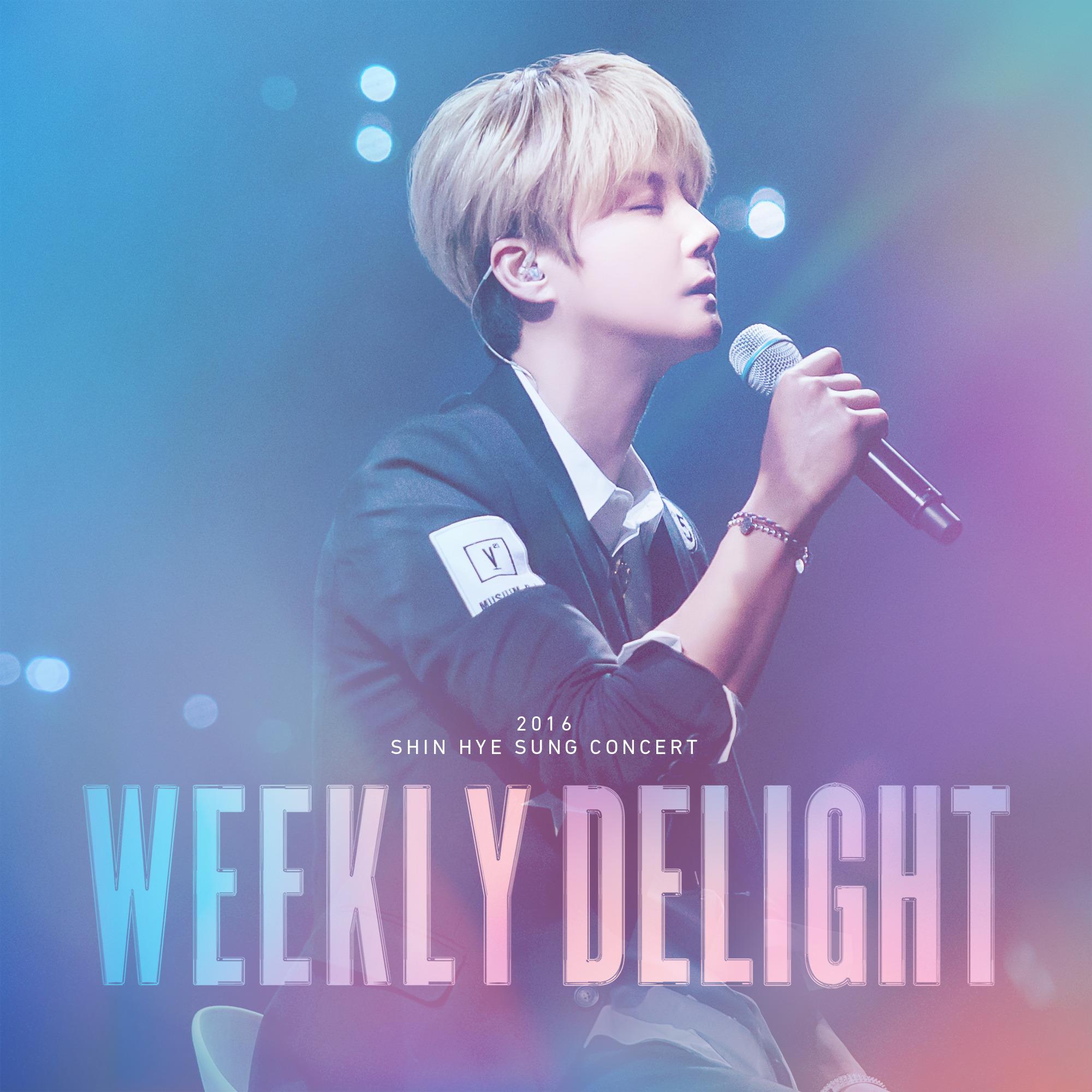 2016 Shin Hye Sung Concert Weekly Delight 앨범이미지