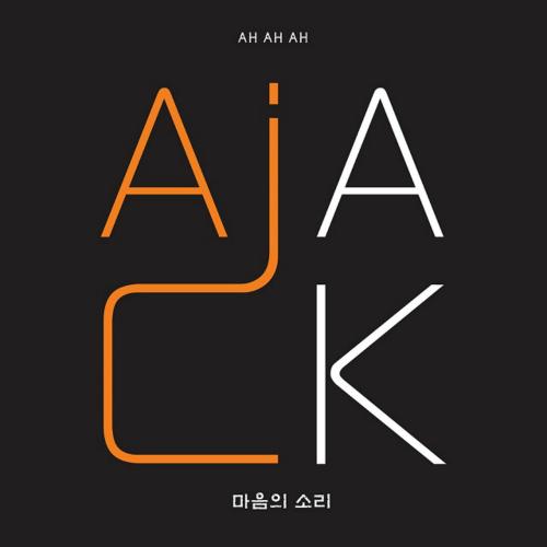 [Single] A-Jack – Ah Ah Ah