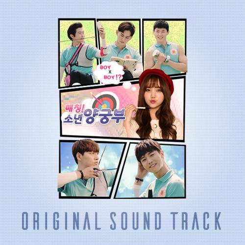 [Single] ChoHee – Matching! Boys Archery OST