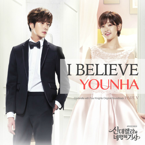 [Single] YOUNHA – Cinderella And Four Knights OST Part.5 (FLAC)