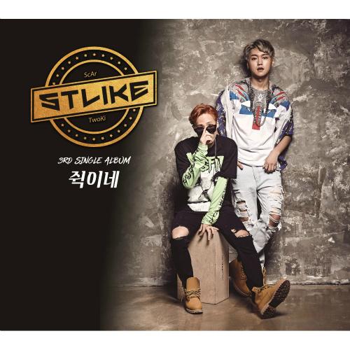 [Single] STlike – Killin It