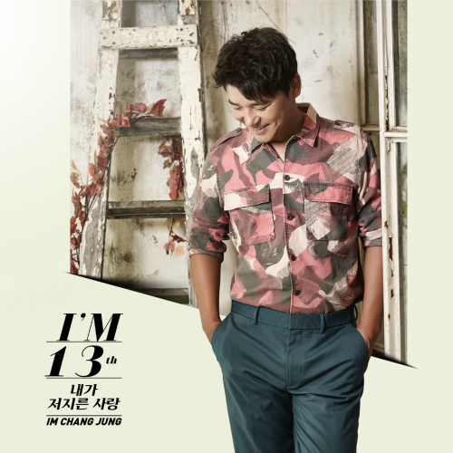 IM CHANG JUNG – I`M (WAV + ITUNES PLUS AAC M4A)