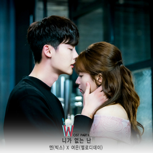 [Single] N (VIXX), YEOEUN (Melody Day) – W OST Part.9 (FLAC + ITUNES PLUS AAC M4A)