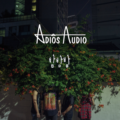 [Single] Adios Audio – Bam Bam Bam