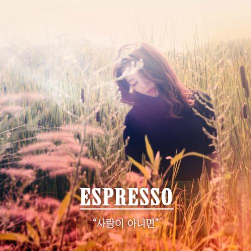 [Single] Espresso – 사랑이 아니면 (Feat. Cozy House)
