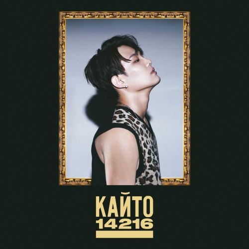 KANTO – 14216 – EP